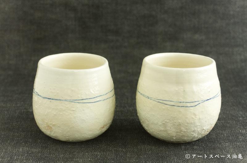 画像1: 古谷浩一「ゴス線 エッグカップ」#99