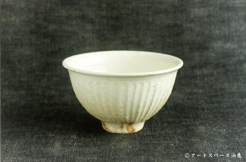 画像1: 古谷浩一「鉄散 線彫めし碗 大」#92