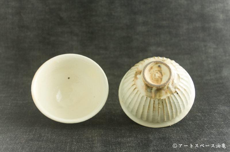 画像3: 古谷浩一「鉄散 線彫めし碗 小」#91