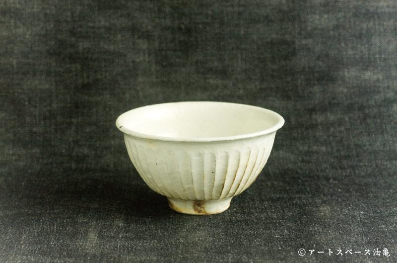 画像2: 古谷浩一「鉄散 線彫めし碗 小」#91