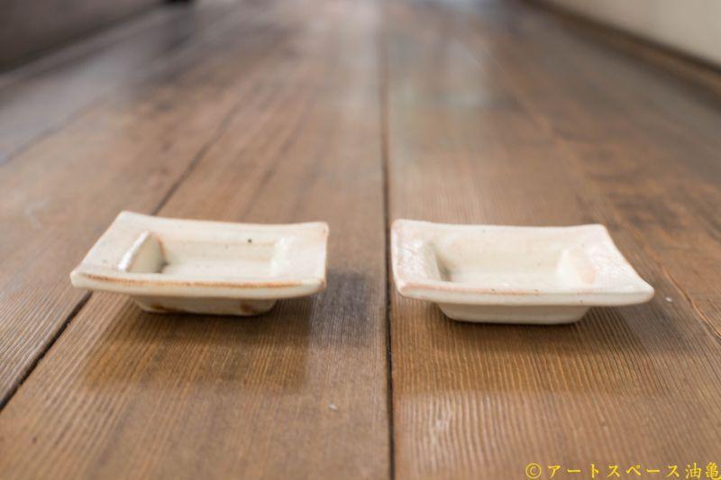 画像3: 古谷浩一「押し型 正角豆皿」