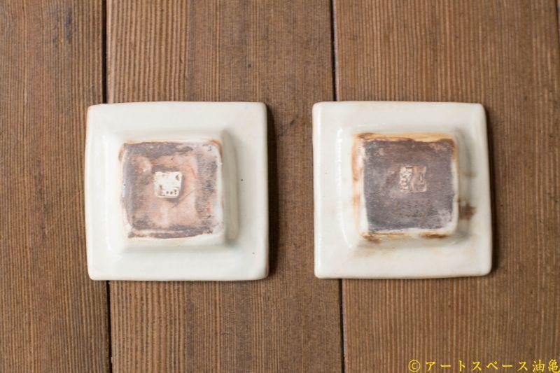 画像5: 古谷浩一「押し型 正角豆皿」