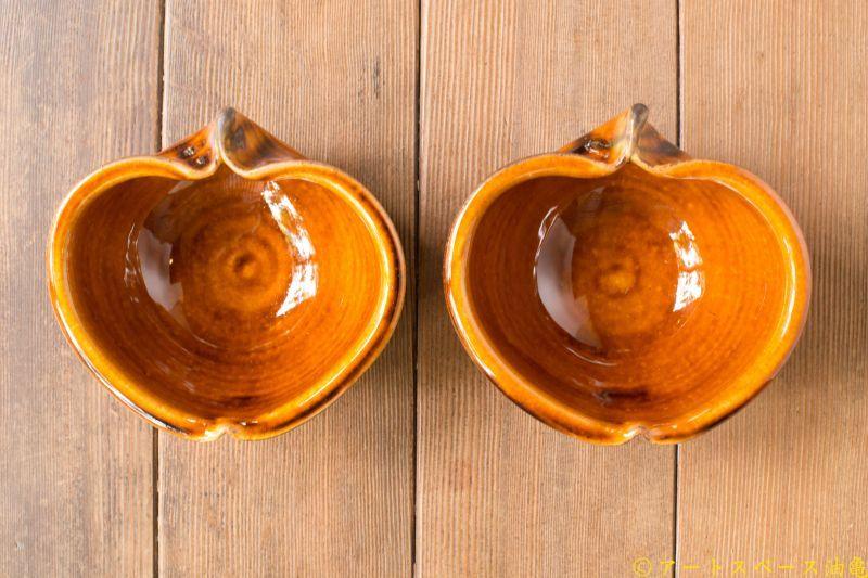 画像1: 古谷浩一 「アメ釉 りんご小鉢」