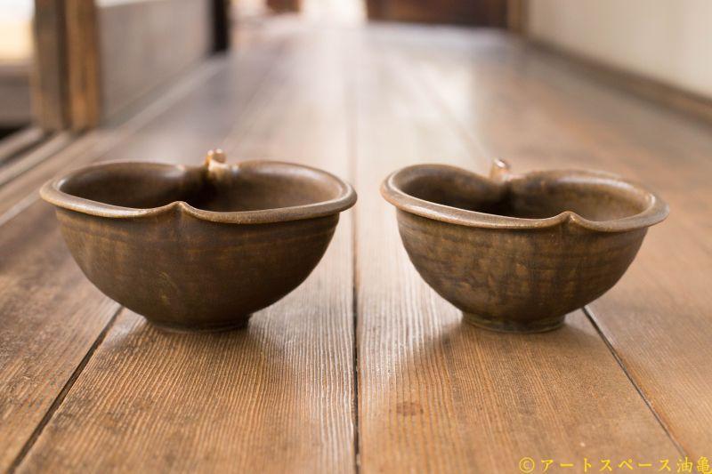 画像3: 古谷浩一 「サビ釉 りんご小鉢」