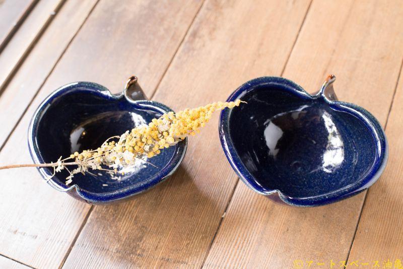 画像2: 古谷浩一 「ルリ釉 りんご鉢 小」