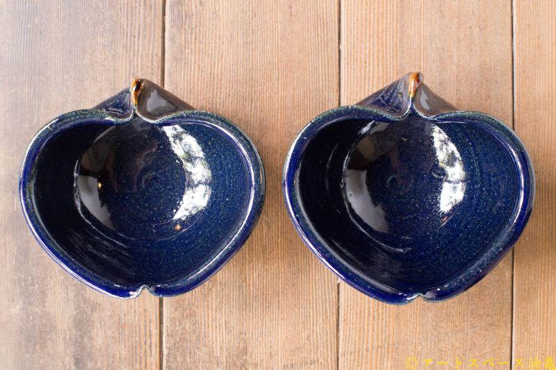 画像1: 古谷浩一 「ルリ釉 りんご鉢 小」