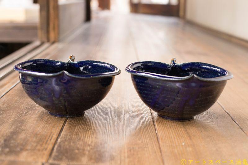 画像3: 古谷浩一 「ルリ釉 りんご鉢 小」