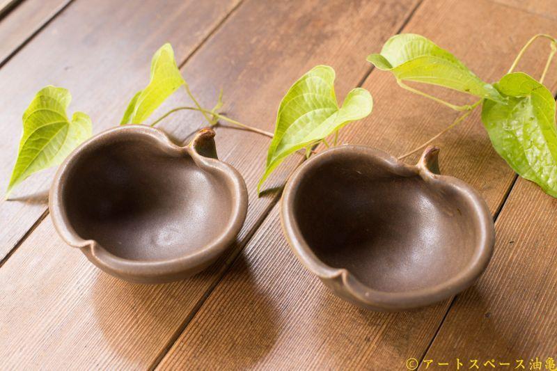 画像2: 古谷浩一「サビ釉 りんご鉢 ミニ」