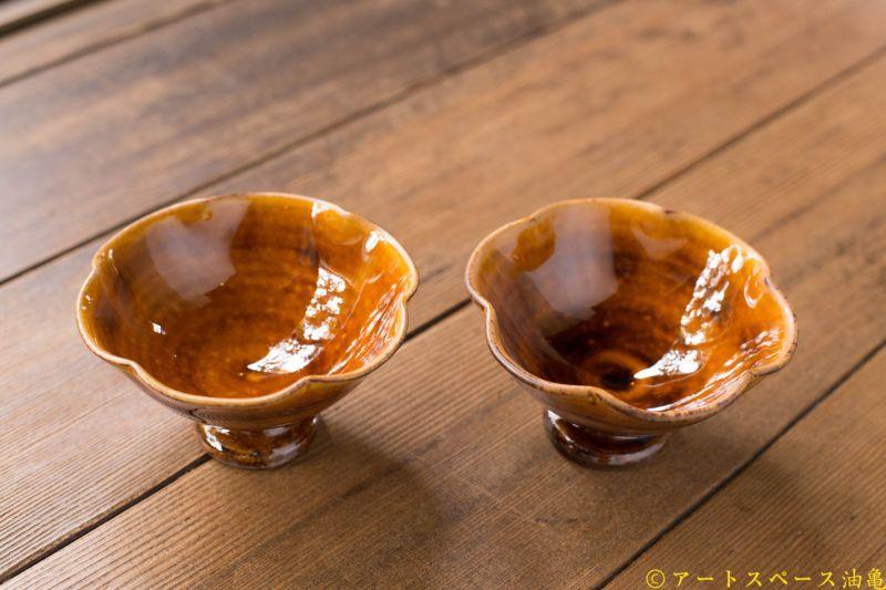 画像2: 古谷浩一 「アメ釉 輪花高台鉢」