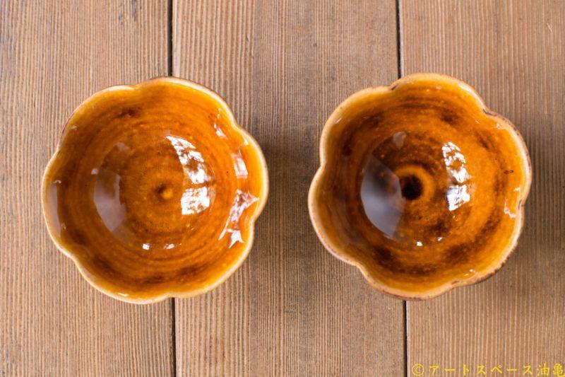 画像3: 古谷浩一 「アメ釉 輪花高台鉢」