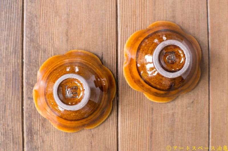 画像4: 古谷浩一 「アメ釉 輪花高台鉢」