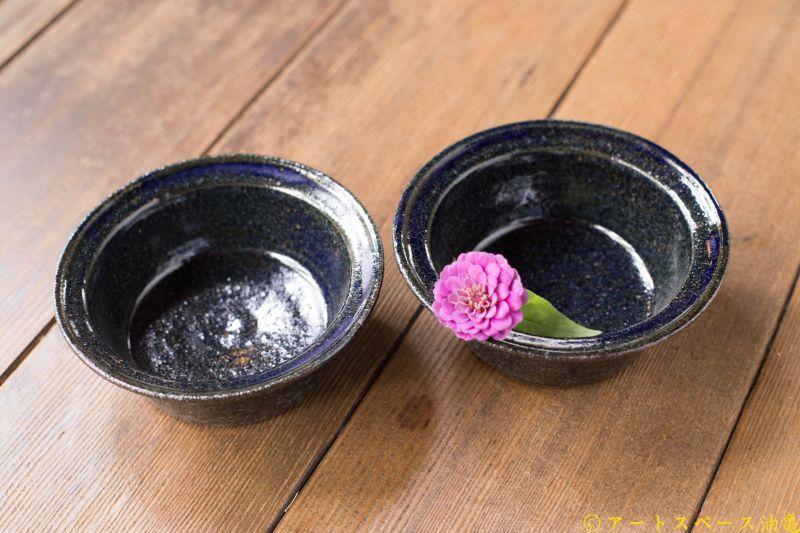 画像1: 古谷浩一「ルリ釉 耐熱 切立豆鉢」