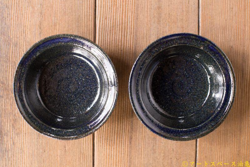 画像2: 古谷浩一「ルリ釉 耐熱 切立豆鉢」