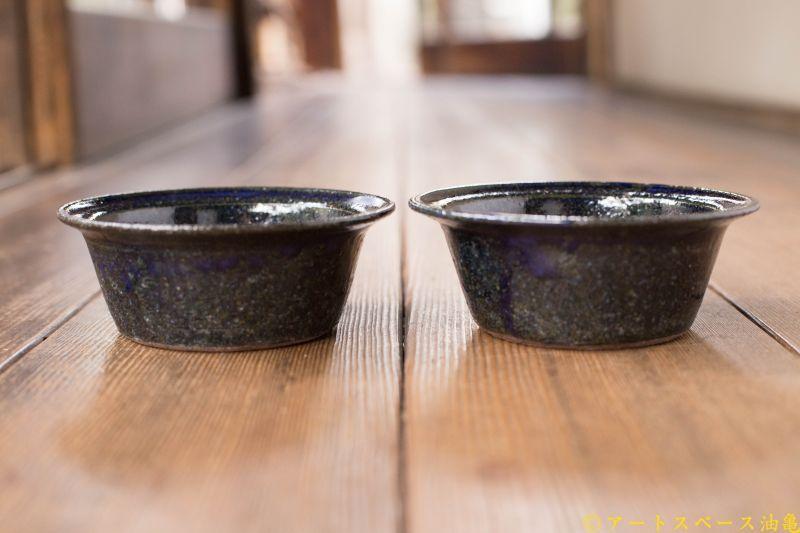 画像3: 古谷浩一「ルリ釉 耐熱 切立豆鉢」