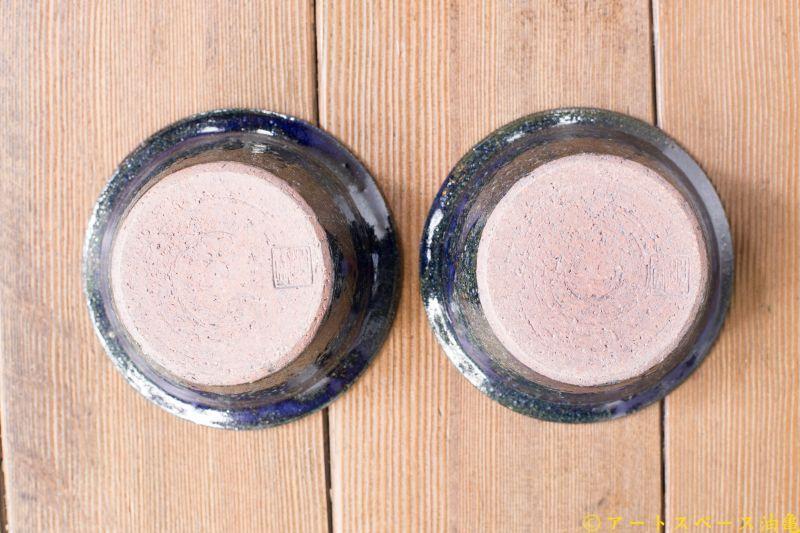 画像4: 古谷浩一「ルリ釉 耐熱 切立豆鉢」