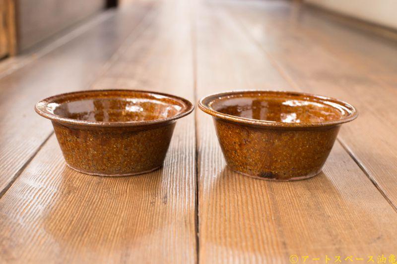 画像1: 古谷浩一「アメ釉 耐熱 切立豆鉢」