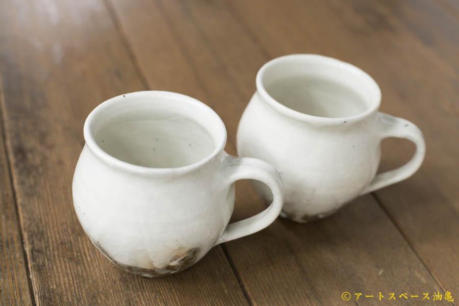 画像2: 古谷浩一「鉄散 ポットマグカップ」
