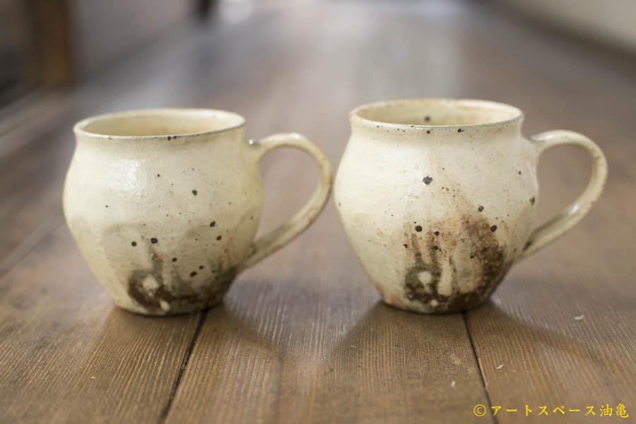 画像1: 古谷浩一「きなり 面取マグカップ」