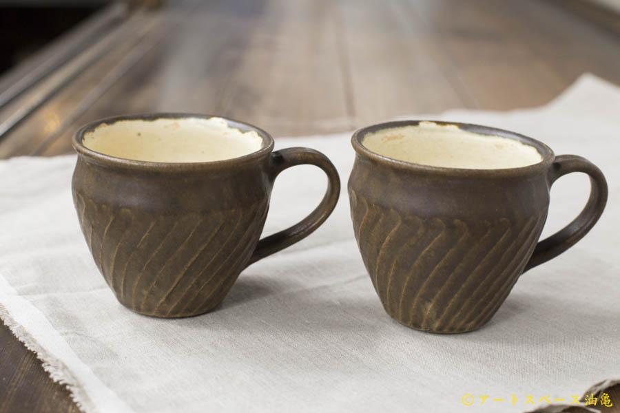 画像1: 古谷浩一「サビ釉 ななめしのぎマグカップ」