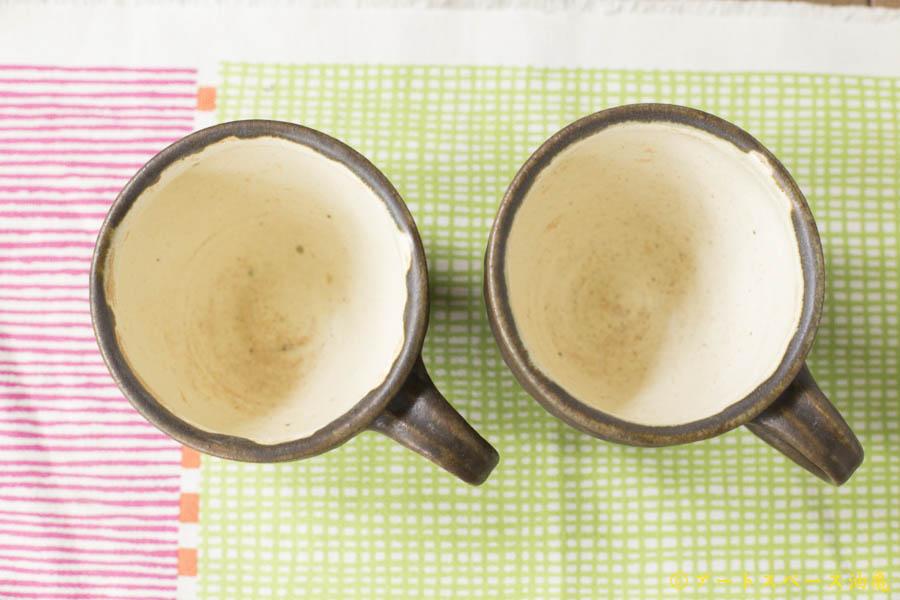 画像4: 古谷浩一「サビ釉 ななめしのぎマグカップ」