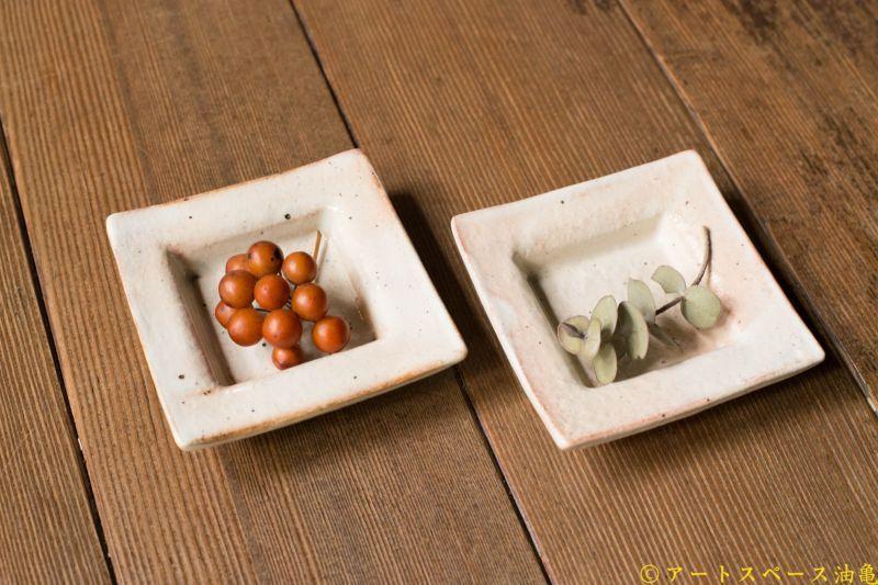 画像1: 古谷浩一「押し型 正角豆皿」
