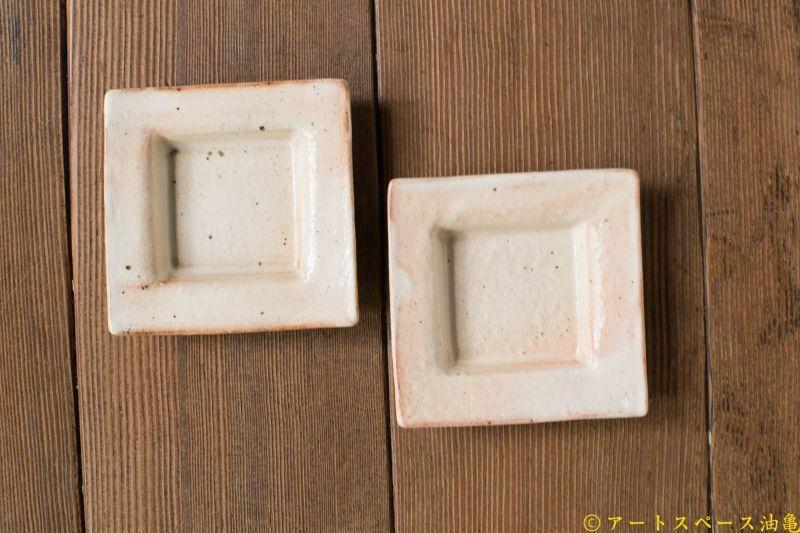 画像2: 古谷浩一「押し型 正角豆皿」
