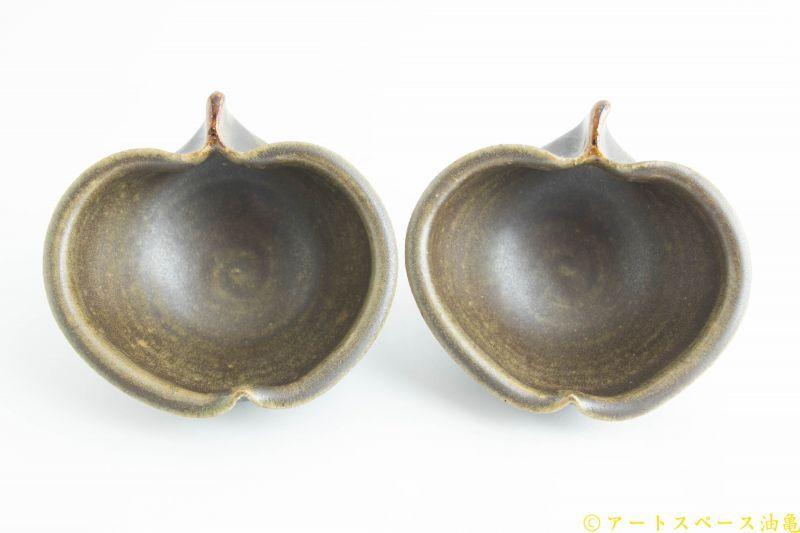 画像1: 古谷浩一「サビ釉 ひめりんご鉢」