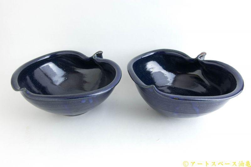 画像2: 古谷浩一「ルリ釉 りんご鉢 中」