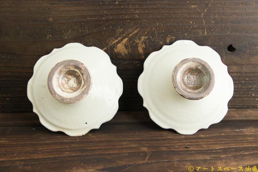 画像4: 古谷浩一「鉄散 彫刻コンポート皿 中」