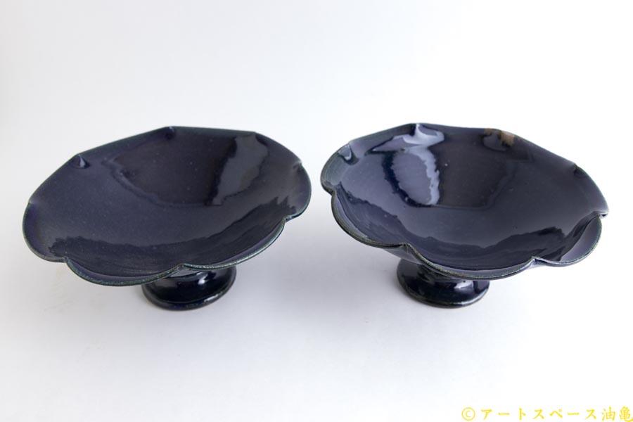 画像2: 古谷浩一 「ルリ釉 かき氷 コンポート平鉢」