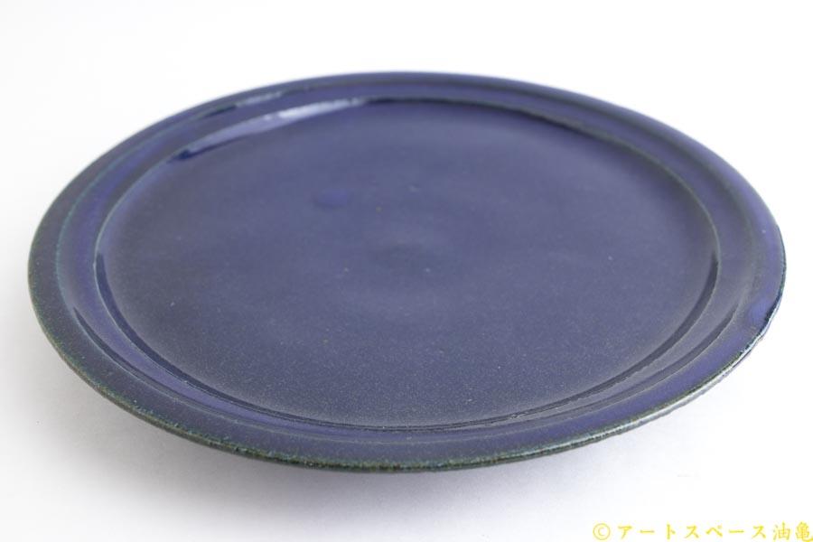 画像2: 古谷浩一「ルリ釉 リム皿 大」