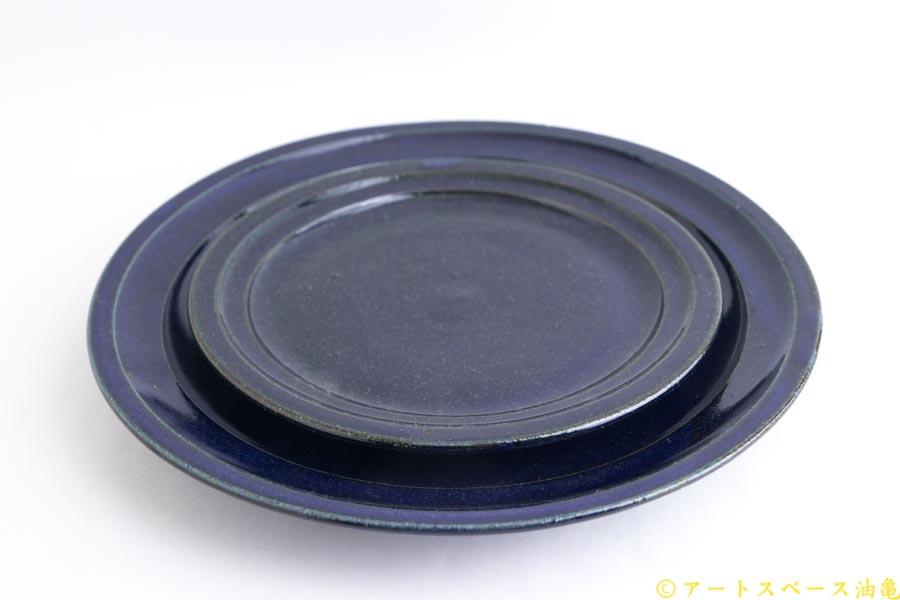 画像5: 古谷浩一「ルリ釉 リム皿(17cm)」