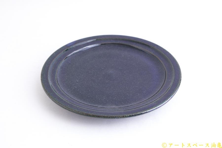 画像2: 古谷浩一「ルリ釉 リム皿(17cm)」