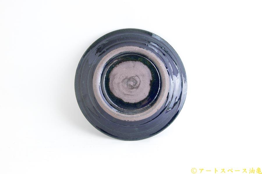 画像4: 古谷浩一「ルリ釉 リム皿(17cm)」