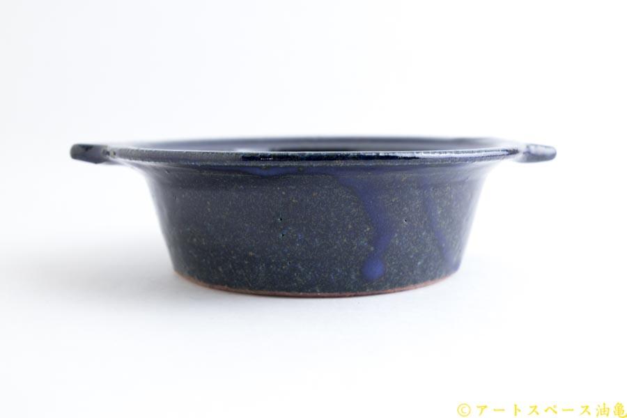 画像4: 古谷浩一「ルリ釉 グラタン皿 小」