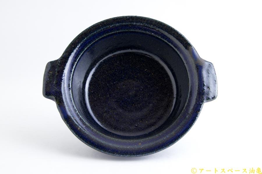 画像3: 古谷浩一「ルリ釉 グラタン皿 小」