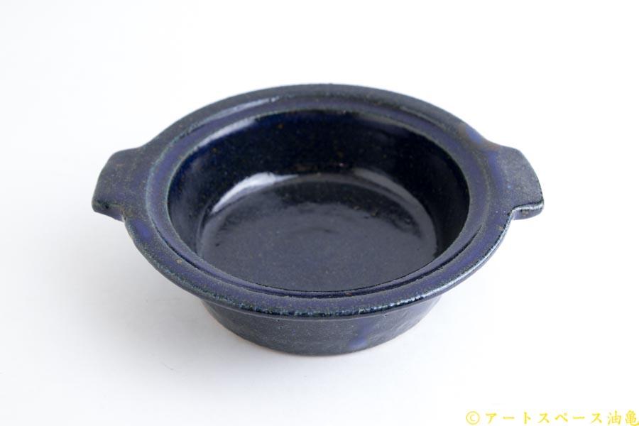 画像1: 古谷浩一「ルリ釉 グラタン皿 小」