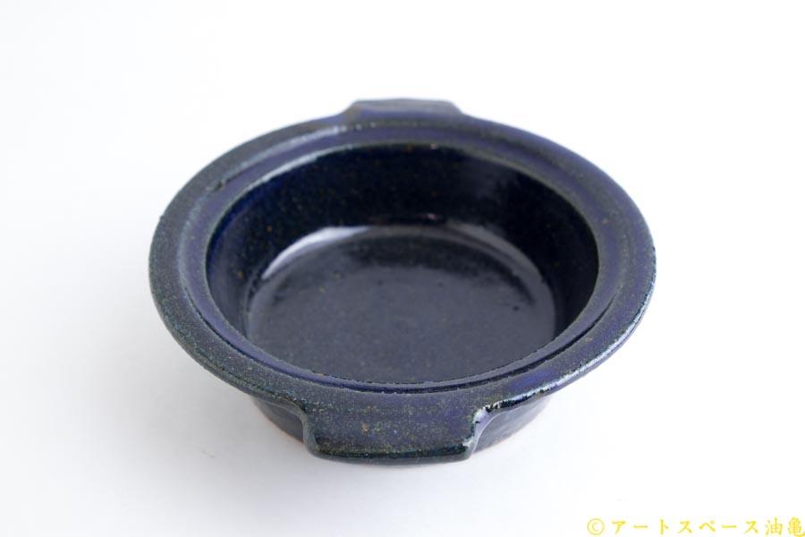画像2: 古谷浩一「ルリ釉 グラタン皿 小」