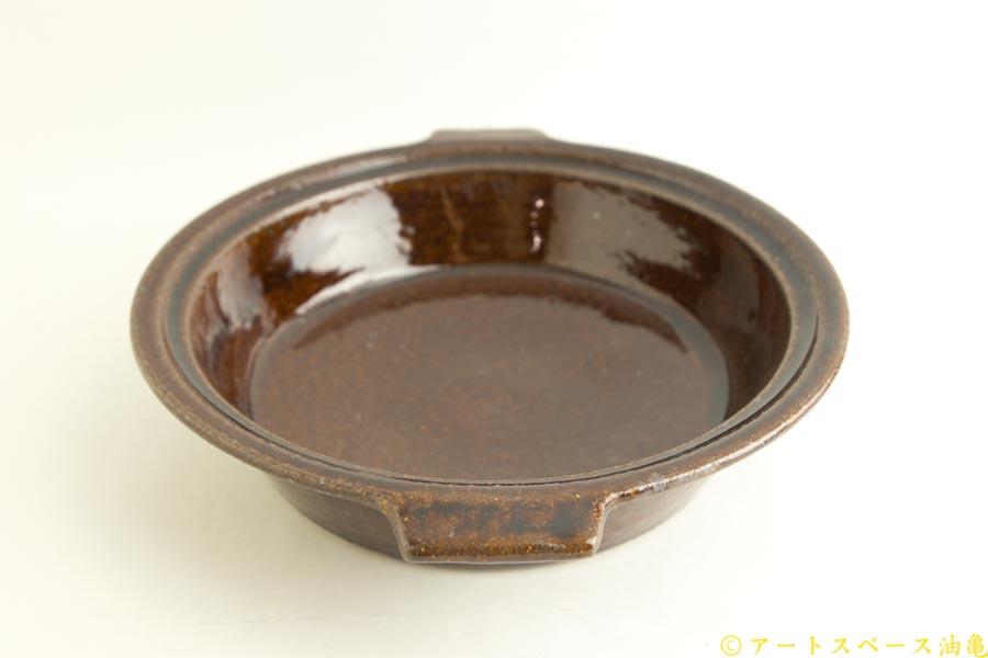 画像2: 古谷浩一「アメ釉 グラタン皿 大」