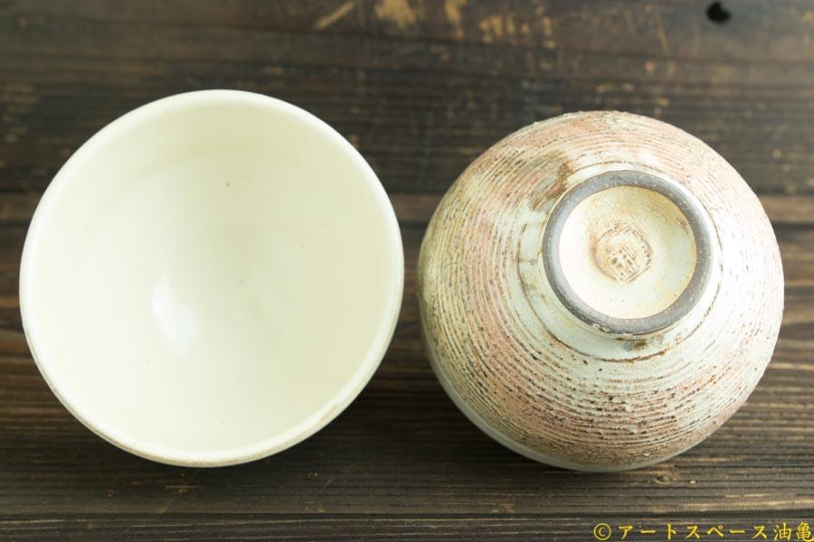 画像4: 古谷浩一「渕荒横彫 めし碗 大」