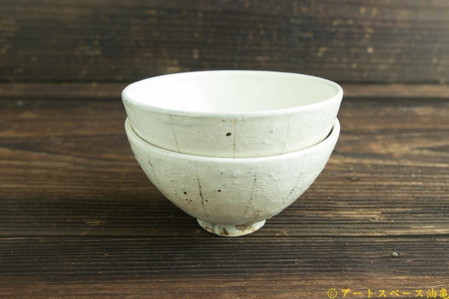 画像1: 古谷浩一「たて鉄線 めし碗 小」