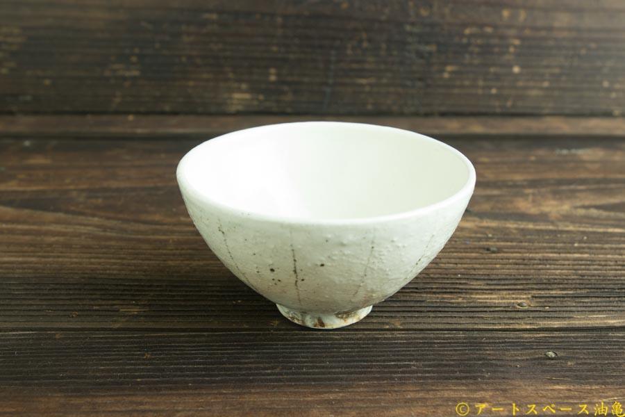 画像2: 古谷浩一「たて鉄線 めし碗 小」