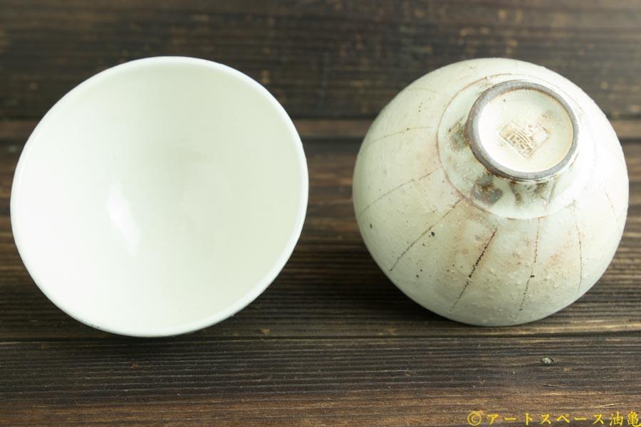 画像4: 古谷浩一「たて鉄線 めし碗 小」