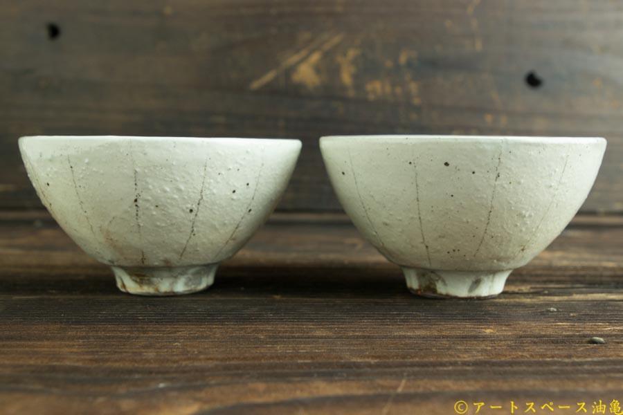 画像3: 古谷浩一「たて鉄線 めし碗 小」