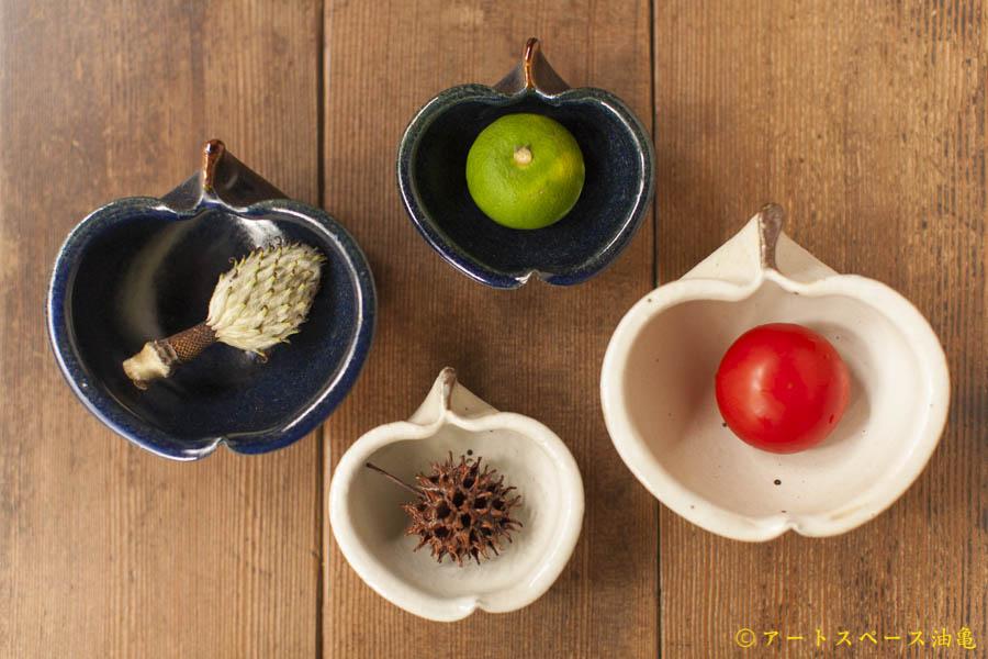 画像1: 古谷浩一「ルリ釉 りんご鉢 ミニ」