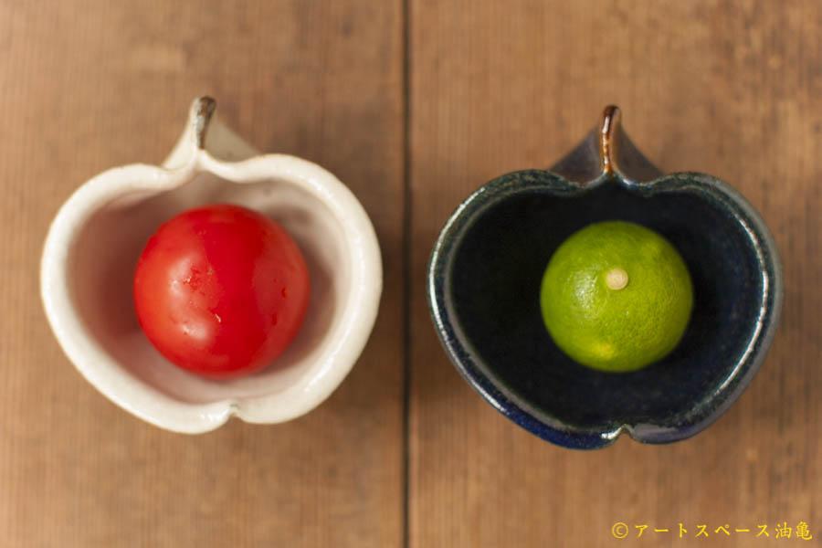画像1: 古谷浩一「ルリ釉 ひめりんご鉢」