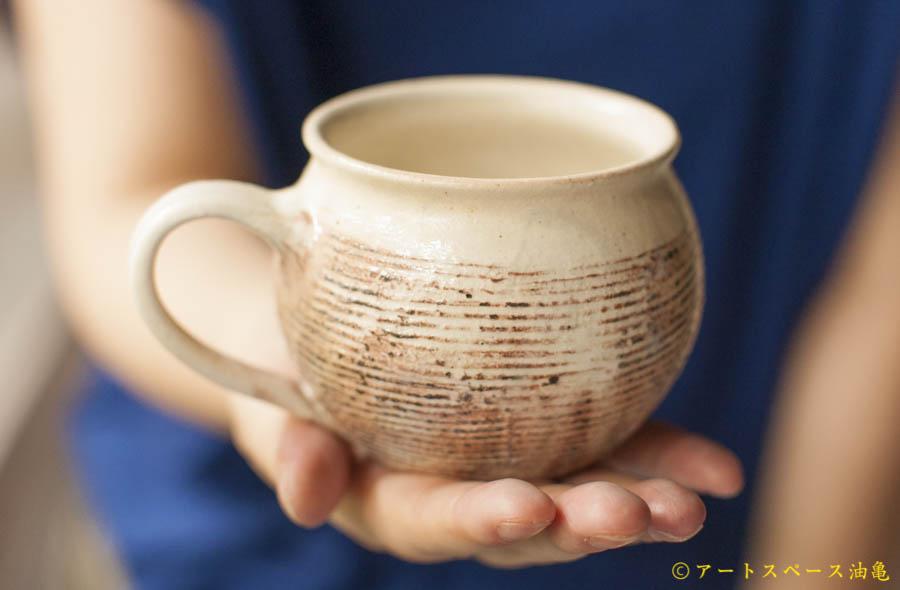 画像1: 古谷浩一「渕荒横彫 丸マグカップ」