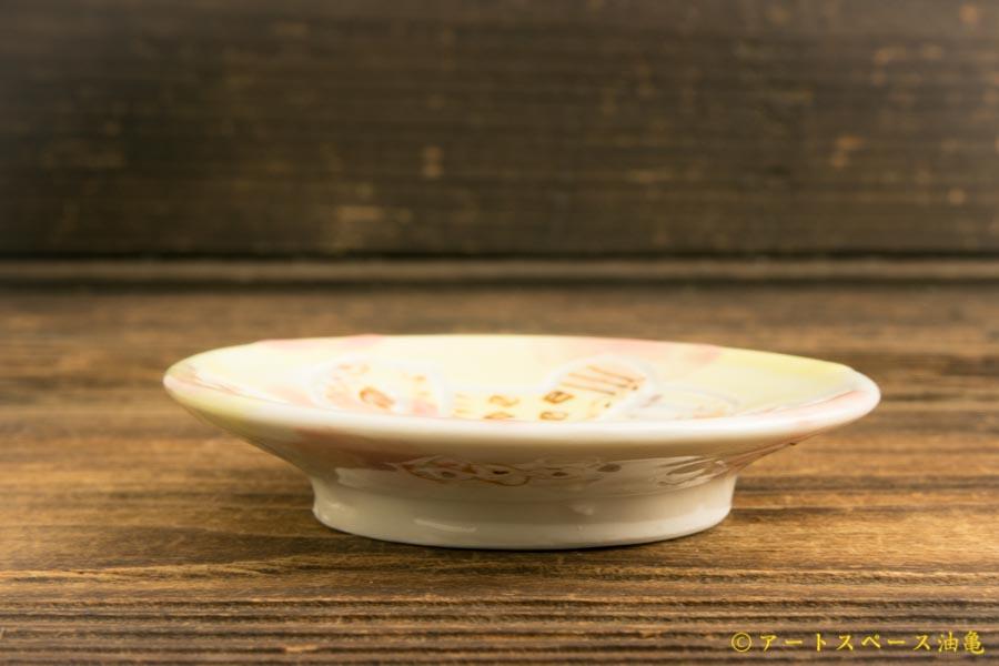 画像3: 浜坂尚子「まる豆皿」