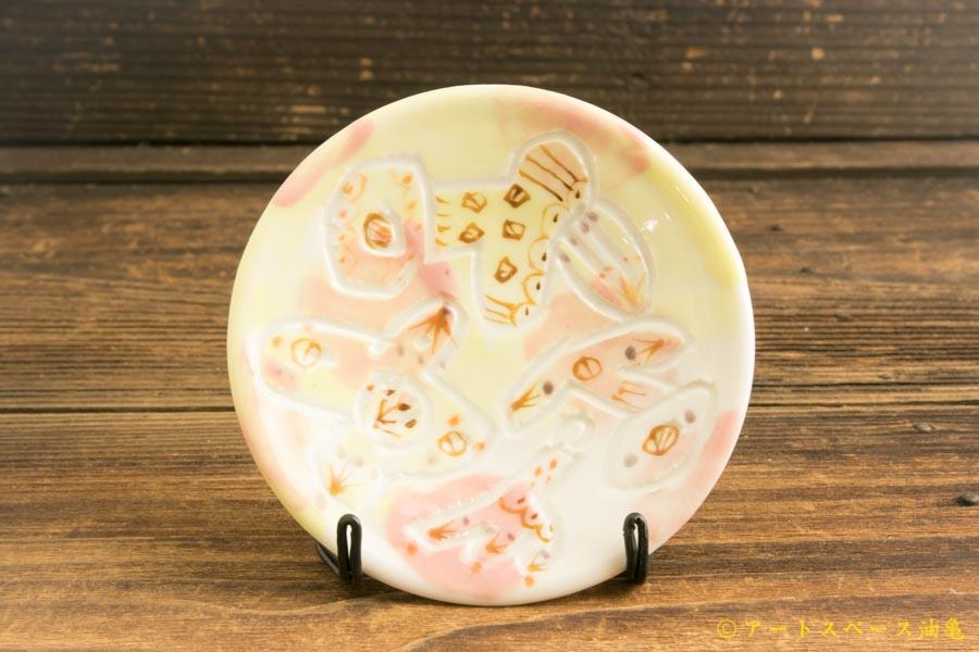 画像1: 浜坂尚子「まる豆皿」