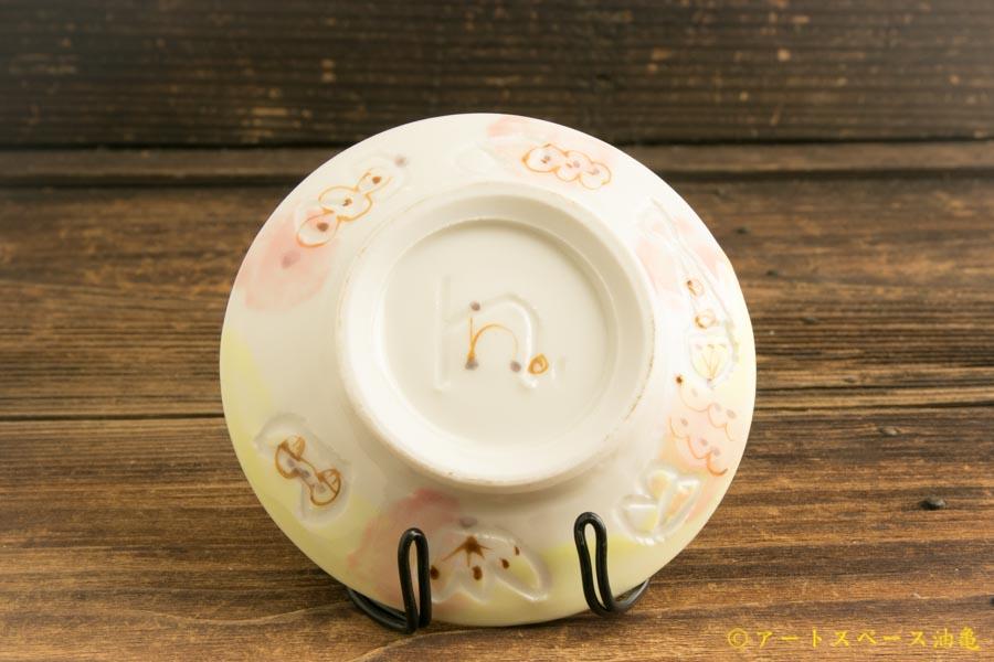 画像2: 浜坂尚子「まる豆皿」
